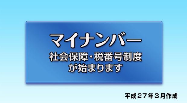 【動画】政府広報オンライン 事業者向け編