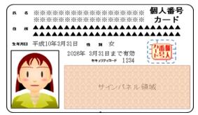 20150511003